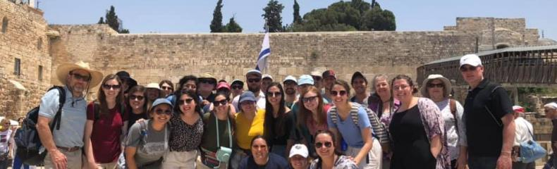 A group of 32 ETBU students, faculty, and staff visit the Western Wall of the Herodian Temple in the Old City of Jerusalem. The ETBU School of Christian Studies traveled to Israel as a part of the Global Study and Serve Program this May.